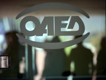 ΟΑΕΔ : Προκήρυξη προγράμματος επιδότησης για την πρόσληψη 15.000 ανέργων νέων