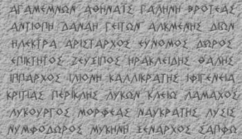 Υποψήφιοι γονείς σε ολόκληρο τον κόσμο προτιμούν αρχαία ελληνικά ονόματα για τα παιδιά τους