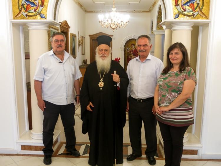 Συνάντηση της επιτροπής αγώνος για την υπεράσπιση της Μακεδονίας μας στο Επισκοπείο Βεροίας