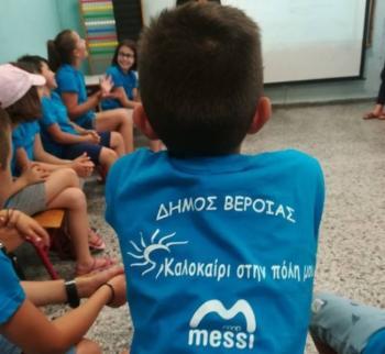 Με πλούσιες δραστηριότητες ξεκίνησε το «Καλοκαίρι την πόλη μου» στο 4ο Δημοτικό Σχολείο Βέροιας