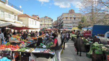 Μετάθεση της ημέρας λειτουργίας της Λαϊκής Αγοράς της Δημοτικής Κοινότητας Βέροιας