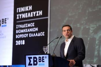 Στοχευμένες φοροελαφρύνσεις 750 εκ. ευρώ για το 2019 εξήγγειλε ο Αλ.Τσίπρας στην ετήσια Γ.Σ. του ΣΒΒΕ