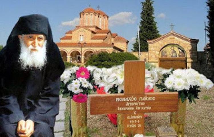 Την κοίμηση του Οσίου Παϊσίου τιμά το μοναστήρι του Αγίου Ιωάννου του Θεολόγου στη Σουρωτή