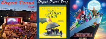 ΞΕΝΟΔΟΧΕΙΟ ΓΙΑ ΤΕΡΑΤΑ 3: ΩΡΑ ΓΙΑ ΔΙΑΚΟΠΕΣ  - HOTEL TRANSYLVANIA 3    (ΜΕΤΑΓΛ.)