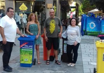 Ε.Σ. Βέροιας : Όχι Σακούλες, Όχι Πλαστικά, για να έχουμε μια Πόλη Καθαρή