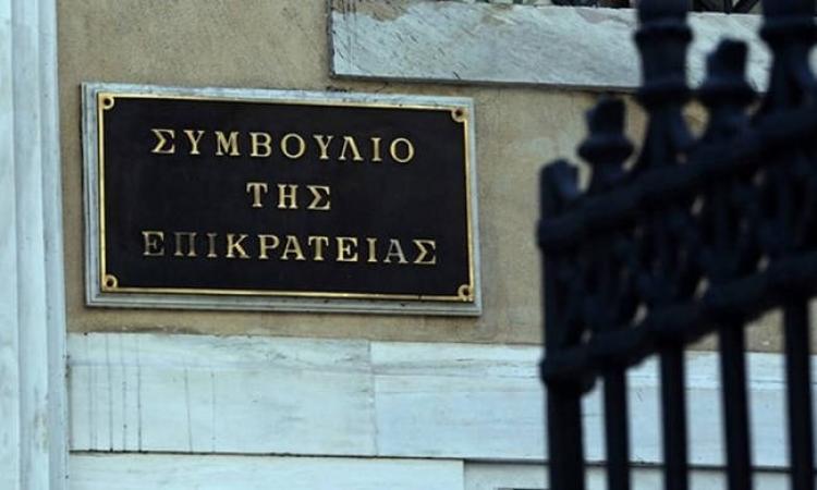 Απορρίφθηκε από το ΣτΕ η αίτηση αναστολής της συμφωνίας των Πρεσπών