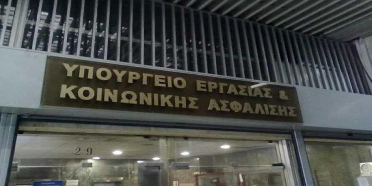Απόφαση του υπουργείου Εργασίας για βοήθημα 1.000 ευρώ σε 26 ανέργους και πρώην εργαζομένους επιχείρησης της Ημαθίας