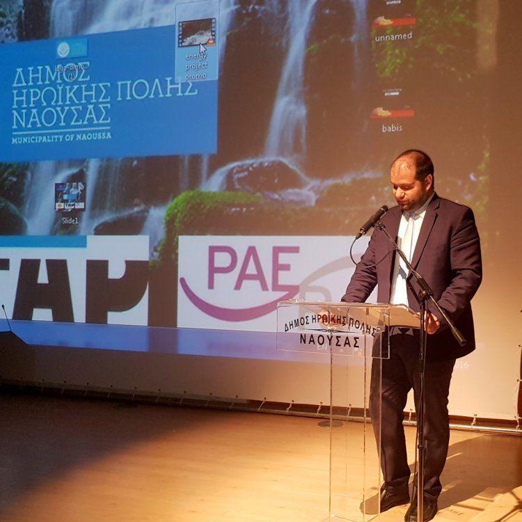 Ηλεκτροπαραγωγός ο Δήμος Νάουσας, εγκρίθηκαν από τη ΡΑΕ οι άδειες για τις έξι θέσεις