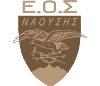 Νέο Διοικητικό Συμβούλιο στον ΕΟΣ Νάουσας