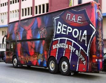 ΓΑΣ ΒΕΡΟΙΑΣ : Παίρνουν και το λεωφορείο!!!