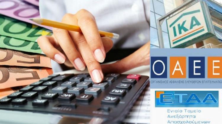 Στις 120 δόσεις και χρέη άνω των 50.000 ευρώ προς τα ασφαλιστικά ταμεία
