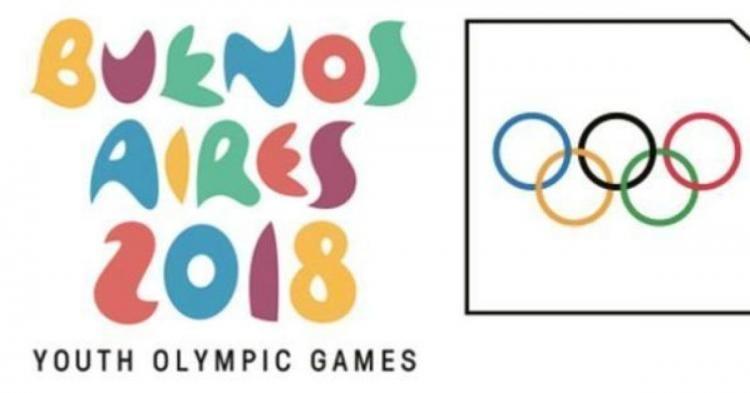 Στους Ολυμπιακούς Αγώνες Νεότητος ο Άνθιμος Κελεπούρης και η Ελένη Ιωαννίδου από τη Βέροια