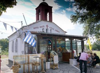 Εορτάστηκε η μνήμη της Κοιμήσεως της Αγίας Άννης στο Νησελούδι