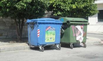 Δήμος Νάουσας : Απαγορεύεται ρητά η απόρριψη κάθε είδους απορριμμάτων εκτός των κάδων
