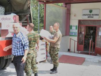 Συγκέντρωση τροφίμων στο Στρατιωτικό Πρατήριο Βέροιας από το Πολιτικό Προσωπικό ΥΕΘΑ Κ. Μακεδονίας