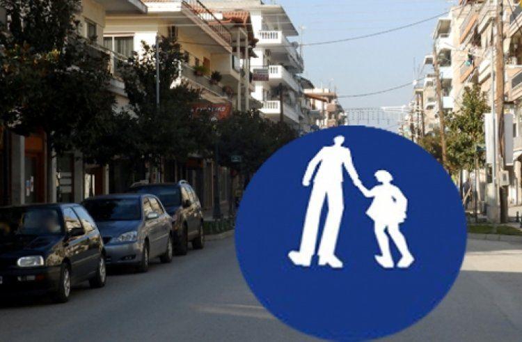 Πεζοδρόμηση τις βραδινές ώρες της οδού Βετσοπούλου στην Αλεξάνδρεια