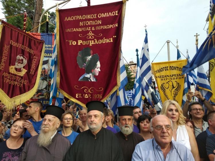Πλήθος κόσμου στο συλλαλητήριο για τη Μακεδονία στην Αλεξάνδρεια