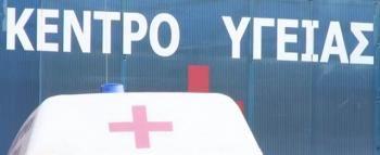 Σύσκεψη στη Βέροια για τα προβλήματα των τριών Κέντρων Υγείας της Π.Ε. Ημαθίας